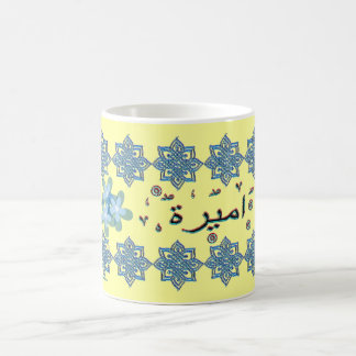 Ameera Amira arabic names Coffee Mugs