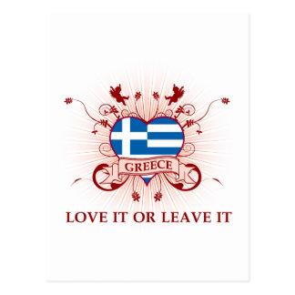 Ámelo Grecia Tarjeta Postal