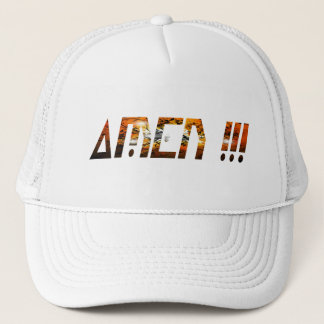 Amen Effet Braise Trucker Hat
