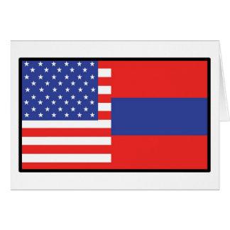 America Armenia Greeting Card