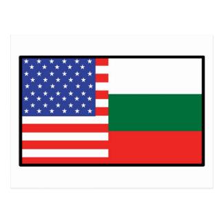 America Bulgaria Post Cards