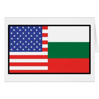 América Bulgaria Tarjeta De Felicitación