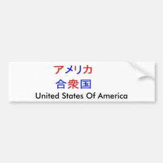 America in Kanji Bumper Sticker