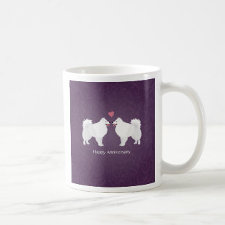 American Eskimo Dog Happy Anniversary Design Coffee Mug