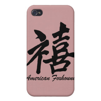 american foxhound iPhone 4/4S cover