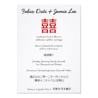American Italian Chinese Wedding Invite