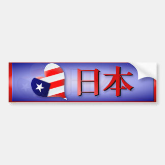 American Love and Support For Japan Bumper Sticker