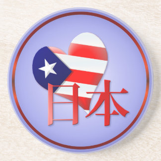 American Love and Support For Japan Coasters
