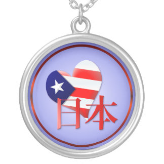 American Love and Support For Japan (date) Round Pendant Necklace