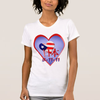 American Love and Support For Japan (date) Shirts