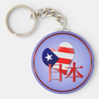 American Love and Support For Japan Keychain