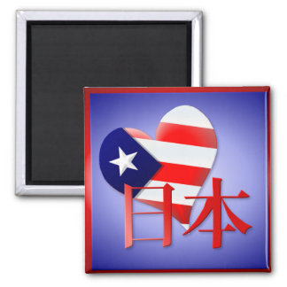 American Love and Support For Japan Magnet