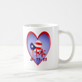 American Love and Support For Japan Mugs
