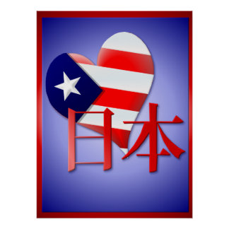 American Love and Support For Japan Posters