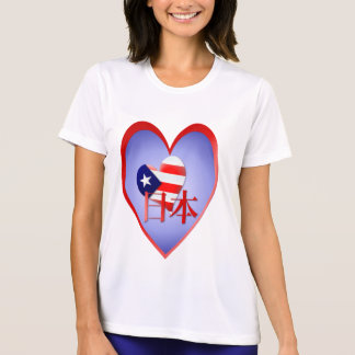 American Love and Support For Japan Shirts