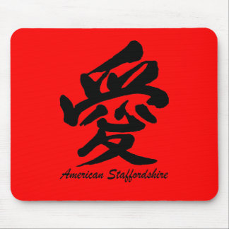 american staffordshire mouse pad