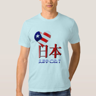 American Support Japan Shirts