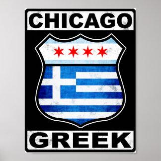 Americano griego de Chicago Impresiones