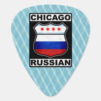 Americano ruso de Chicago Plumilla De Guitarra