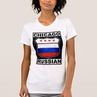 Americano ruso de Chicago Remera