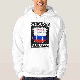 Americano ruso de Chicago Sudaderas Con Capucha