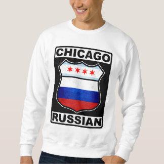 Americano ruso de Chicago Sudaderas Encapuchadas