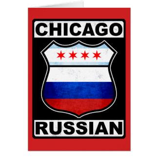 Americano ruso de Chicago Tarjeta De Felicitación