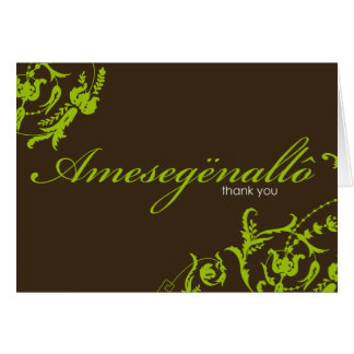 Amesegenallo - An Ethiopian Thank You: Scrolls Stationery Note Card