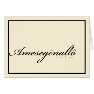 Amesegenallo - An Ethiopian Thank You: Simple Stationery Note Card