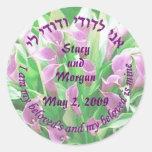 Amethyst Calla Lily Wedding Sticker