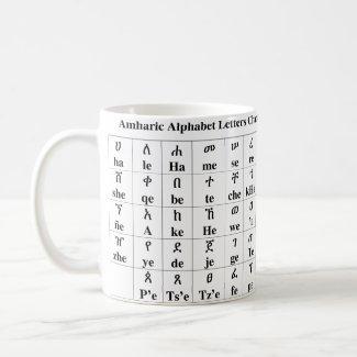 Amharic Alphabet Letters Chart - 33 Degree Mug