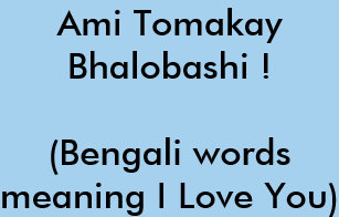 Love In Bengali Gifts on Zazzle