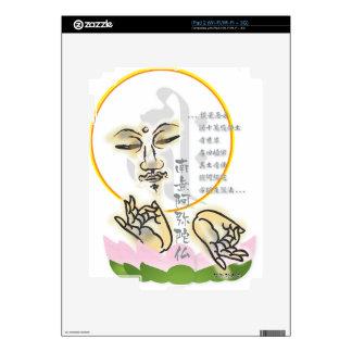amida decals for iPad 2