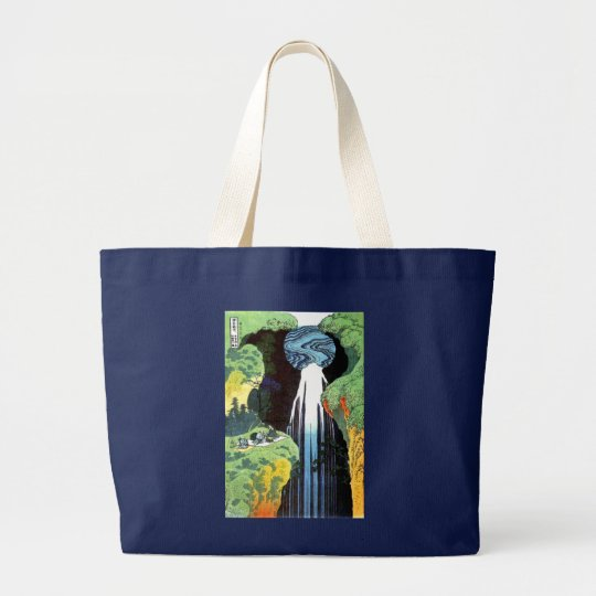 Amida Waterfall, Hokusai Japanese Fine Art Large Tote Bag