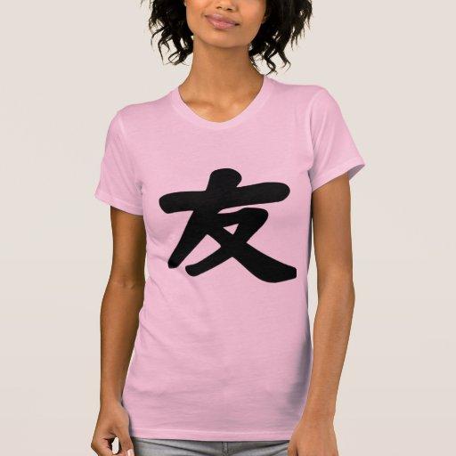 Amistad Camisetas
