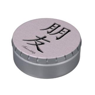 Amistad del kanji frascos de dulces