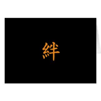 amistad en enlace del Lazo-en-kanji Tarjeta Pequeña