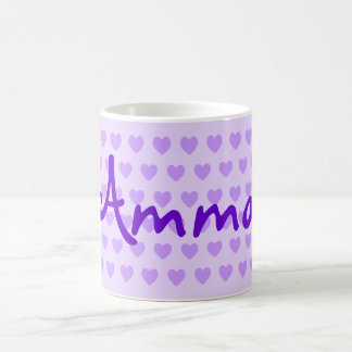 Amma in Purple Coffee Mug