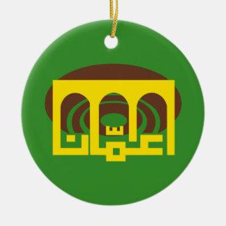 Amman, Jordan Christmas Tree Ornaments