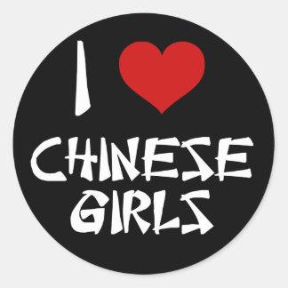 Amo a chicas chinos pegatina redonda