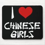 Amo a chicas chinos tapetes de raton