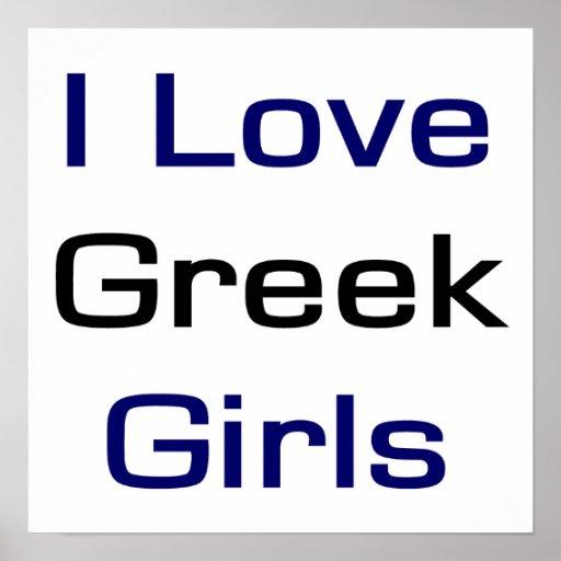 Amo a los chicas griegos poster