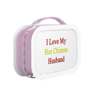 Amo a mi marido chino caliente