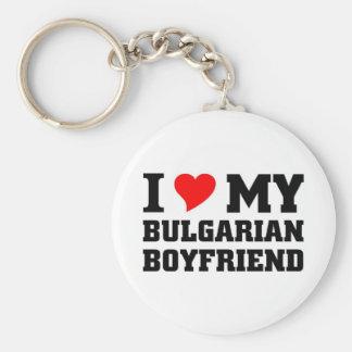 Amo a mi novio búlgaro llaveros personalizados