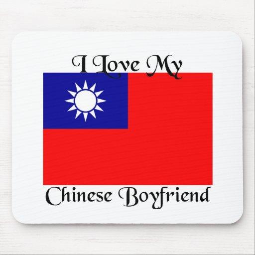 Amo a mi novio chino alfombrillas de raton