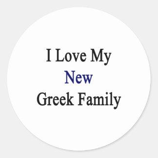Amo a mi nueva familia griega pegatina redonda