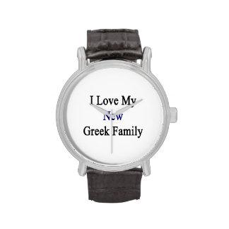 Amo a mi nueva familia griega reloj