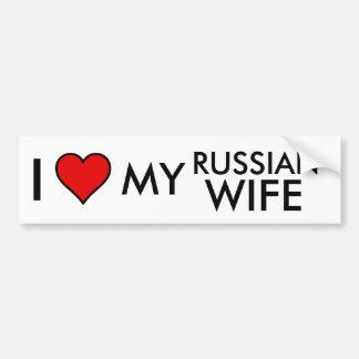 Amo a mi pegatina ruso de Bumber de la esposa Pegatina Para Auto