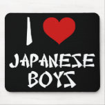 Amo a muchachos japoneses tapetes de raton