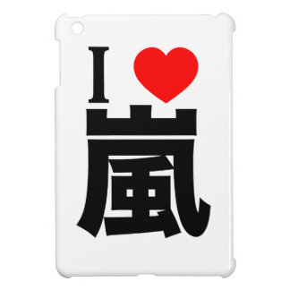 Amo Arashi
